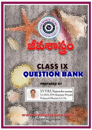 9th class telugu medium maths test book
