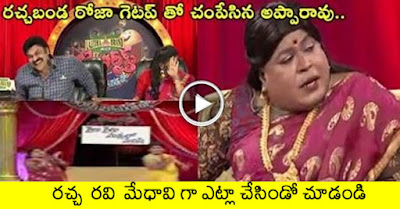 Raccha Ravi Racchabanda Hilarious Spoof