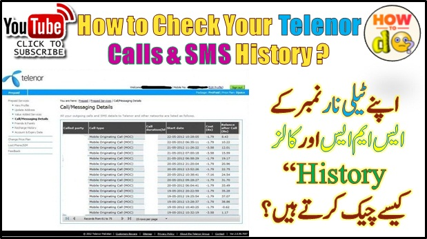 Check your Telenor Calls and SMS History | Urdu & Hindi 2017