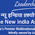 NIACL Administrative Officers Application Link Activated