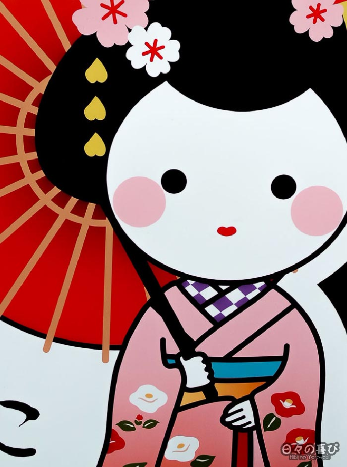 enseigne kawaii représentant une geisha