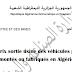 وزارة الصناعة تنشر قائمة الأسعار الحقيقية للسيارات المركبة في الجزائر