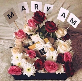 صور وخلفيات مكتوب عليها اسم مريم