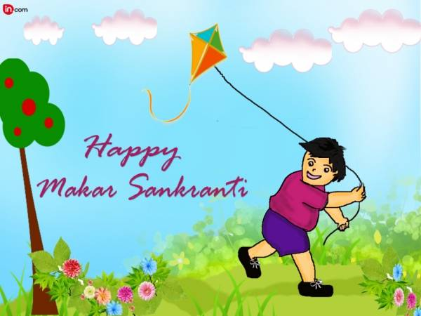 Happy Sankranti Wallpapers