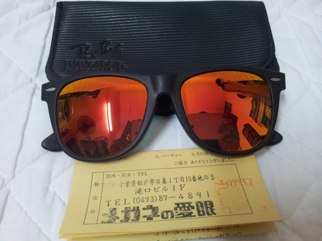 adc4fc98ad ... top quality not for sale rayban wayfarer ii matte black red fire lens  6df08 69101