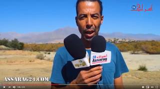 تارودانت24 ...أخ بطل التنس المغربي هشام أرازي يستنكر مشروع مقلع الرمال بجماعة إدا وكايلال