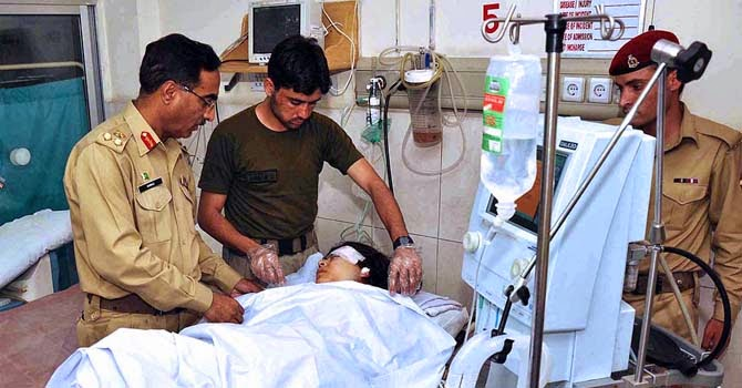 COMBINED MILITARY HOSPITAL (CMH) Sialkot C M H Hospital is under