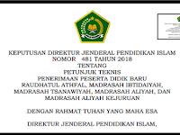 Juknis PPDB Penerimaan PD Baru Tahun 2018/2019