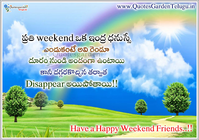 Happy Weekend Quotations messages in Telugu