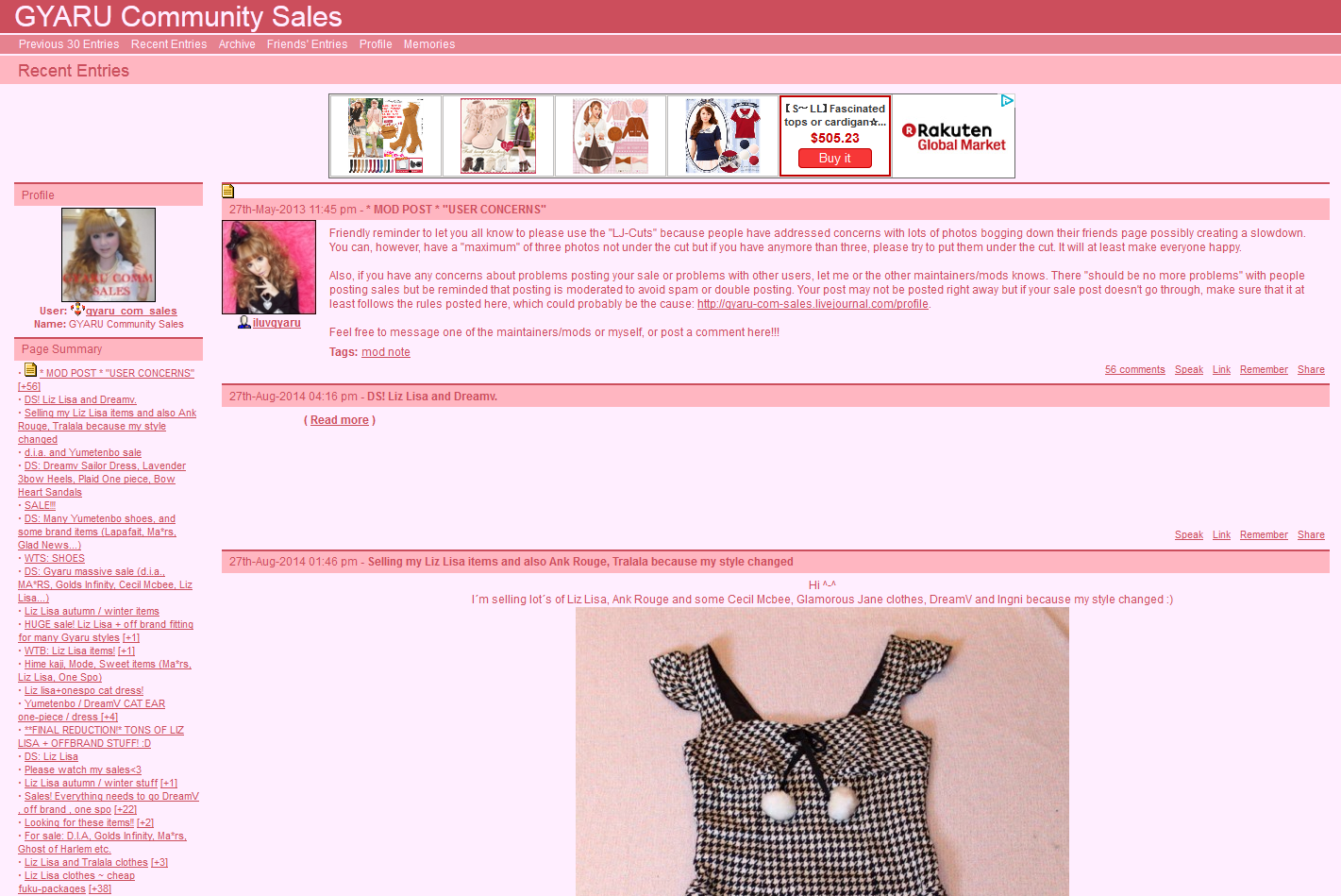 http://gyaru-com-sales.livejournal.com/