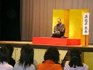 三遊亭楽春講演会「三遊亭楽春師匠講演会!落語から学ぶ笑いの効能、笑う門には福来る」