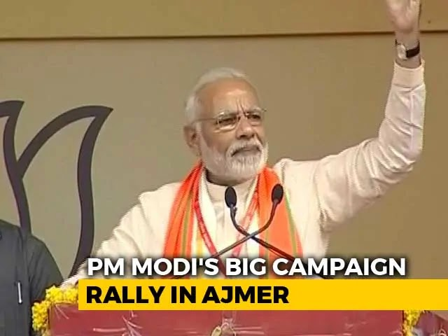 Assembly Elections 2018 LIVE: Prime Minister Narendra Modi on Monday said at an election rally in Rajasthan that Kota had developed under the rule of the Bharatiya Janata Party (BJP) and it should be given the status of a Smart City.