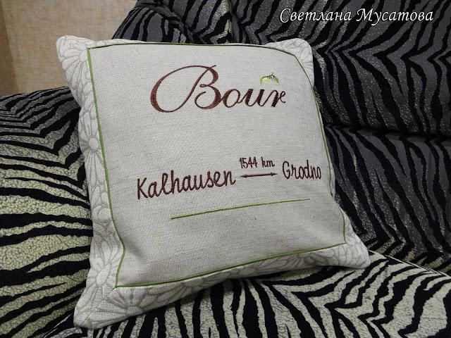 льняная декоративная подушка с вышивкой на заказ