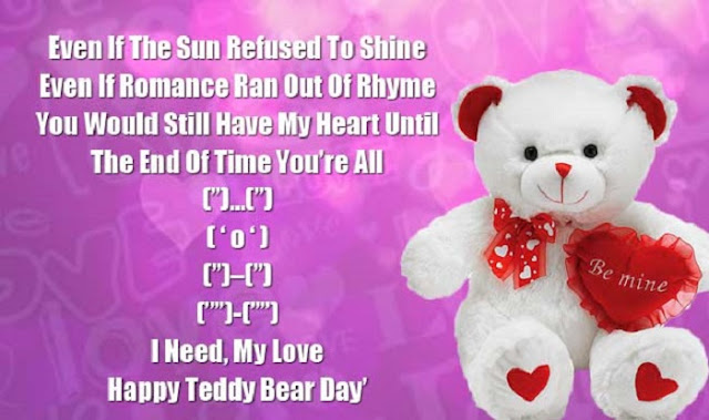 Happy Teddy Bear Day Quotes, best teddy bear day quotes, 2018 teddy bear day hd pictures