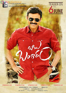 Babu Bangaram (2016) 480p Dual Audio [Hindi – Telugu] HDRip 500MB