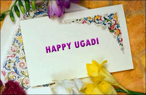 Happy ugadi and telugu new year wishes