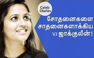 Unknown facts about anchor Jacqueline | Anchor