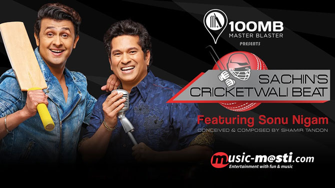 sachins-cricket-wali-beat-lyrics-sachin-tendulkar-sonu-nigam