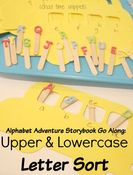 Alphabet Adventure Storybook Go Along- Letter Sorting.  Perfect for Back to School time!