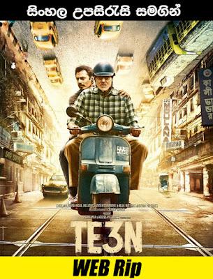 Te3n 2016 Hindi Full Movie Watch Online With SInhala Subtitle