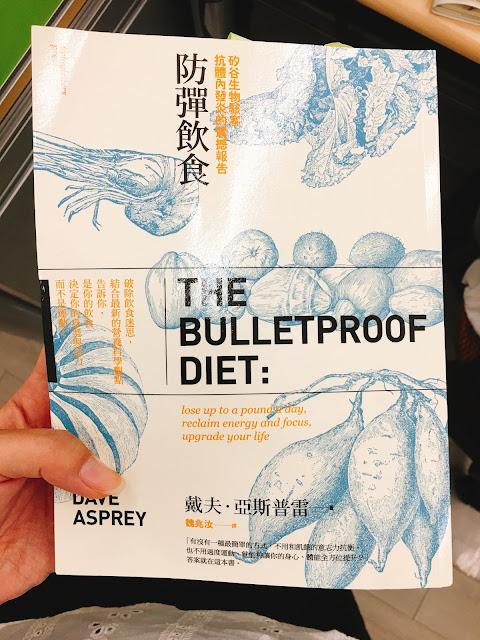 【生酮飲食】酮彈咖啡必備~高蛋白質/水解膠原蛋白