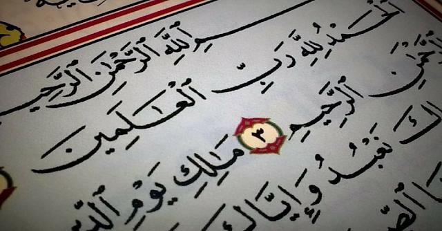 Makna dan Hakikat Surat Al-Fatihah, Meski Dibaca Minim 17X Sehari Banyak yang Tak Tahu