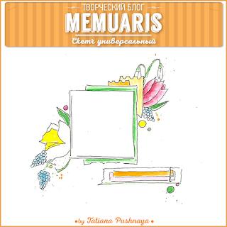 http://memuaris.blogspot.ru/2016/04/memuaris-blog-sketch-zadanie-28.html