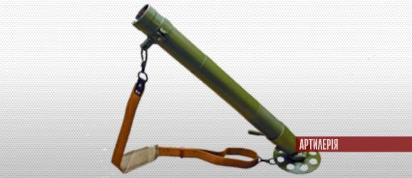 60-мм міномет М60 «Камертон»
