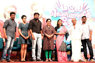 Balle Vellaiyatheva Tamil Movie Press Meet  0019.jpg