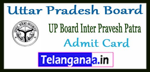 Uttar Pradesh Board 10th 12th Exam Admit Card 2019