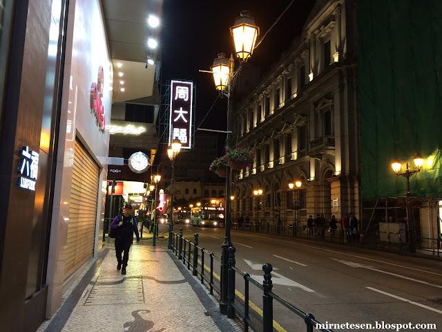 Макао - исторический центр вечером