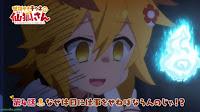 Sewayaki Kitsune no Senko-san Capítulo 4 Sub Español HD