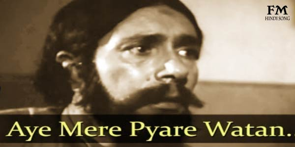Aye-Mere-Pyare-Vatan-Kabuliwala(1961)