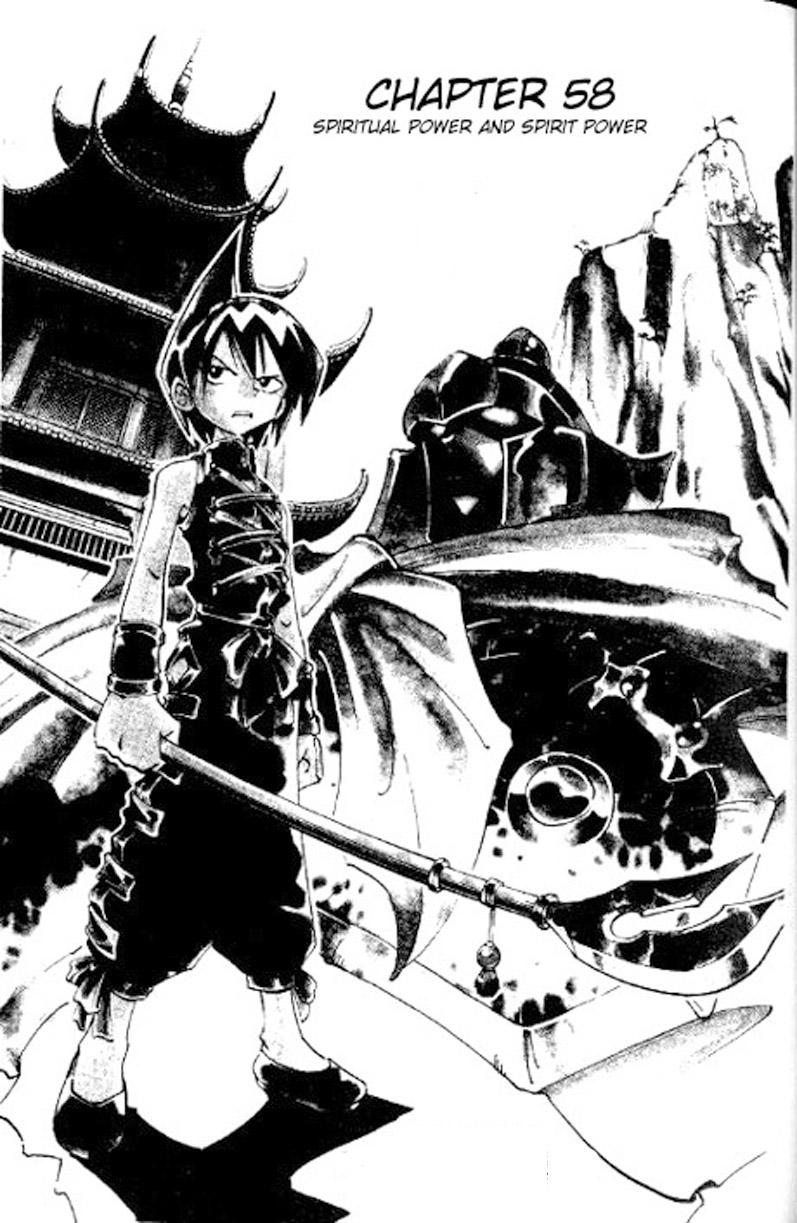 Shaman King [Vua pháp thuật] chap 58 trang 3