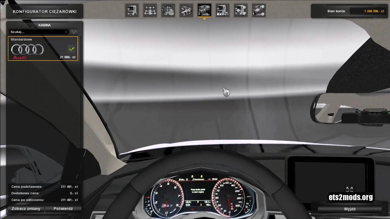 Car – Audi RS7 [1.27]