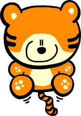 Bubblegum Tiger.