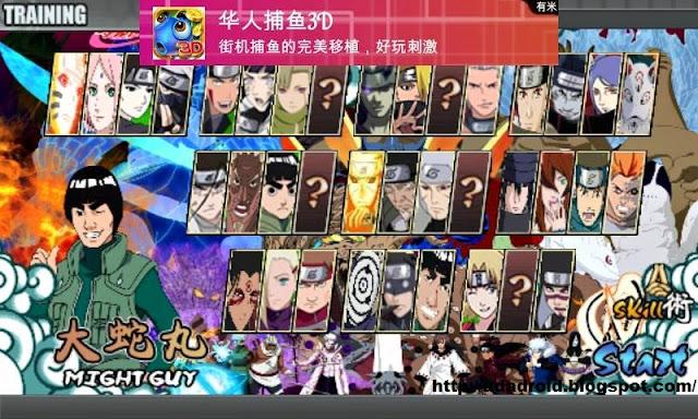 Download Naruto Senki Final Mod by Riicky v1.17 Apk