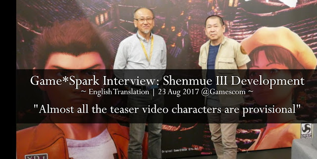 Game*Spark Interview: Shenmue III Development