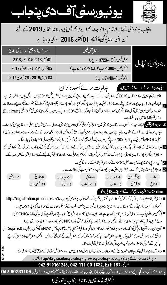 Punjab University Private Registration 2020 MA MSc Form