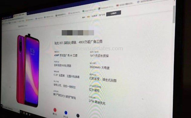 Redmi Pro 2 Specs Leaked Online China Website Confirmed