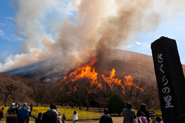 Omuro Mountain Burning Ritual, Itoh City, Shizuoka