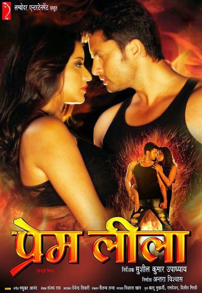 jung bhojpuri movie