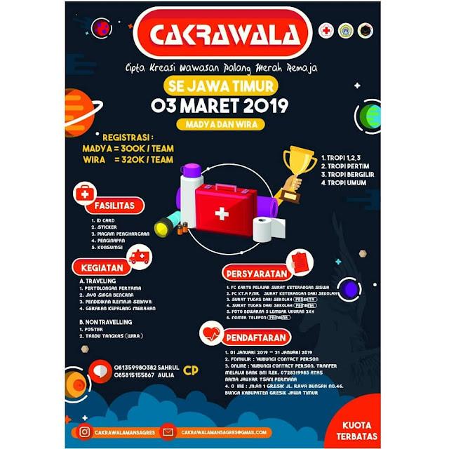 Lomba Cipta Kreasi Wawasan (Cakrawala) 2019