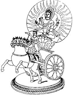 колесница символ мехенди