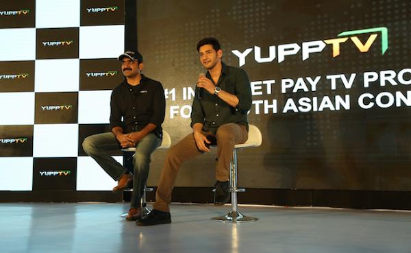 mahesh babu yupp tv brand ambasador