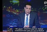 برنامج صح النوم28/3/2017 محمد الغيطى- الازمه الإقتصادية الحالية فى مصر