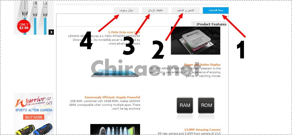 8056096edf1ee شرح كامل عن موقع Tinydeal الموقع الصيني الشهير