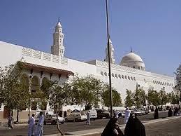 Masjid Qiblatain Madinah