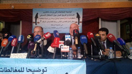 دفاع ضحايا بوعشرين سيوجه تقريرا إلى الأمم المتحدة بشأن المغالطات
