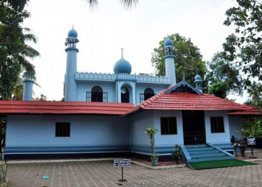 The only companion of Prophet Muhammad (s.a.w) from Kerala,India.